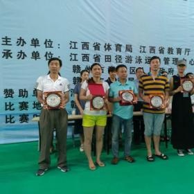 2017年江西省游泳锦标赛在赣州章江游泳馆落下帷幕.